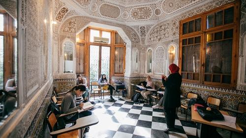Arabic Language Institute in Fez, Morocco
